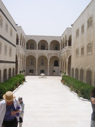 Patriarchate, Damascus