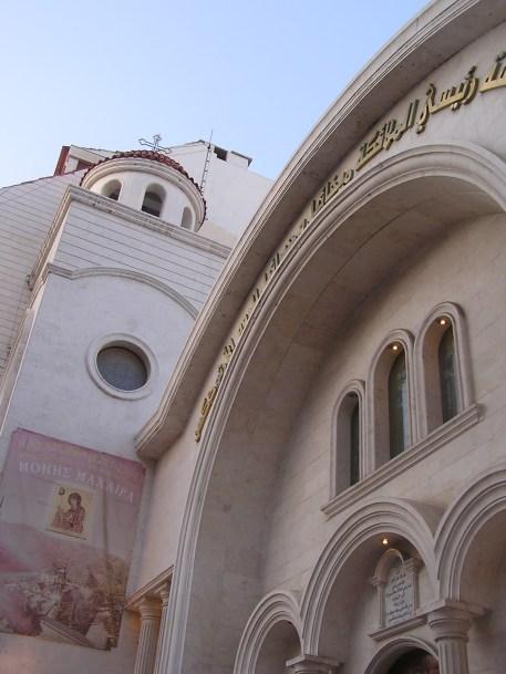 The Dormition monastery near Latakia