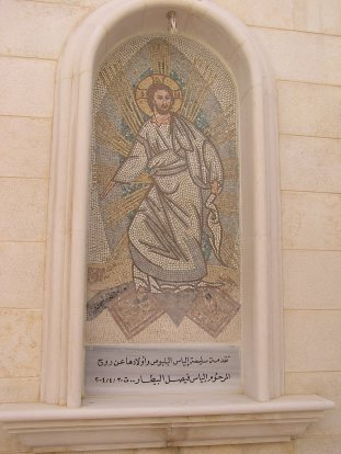 A lovely Resurrection mosaic in front of the Dormition church in Homs
