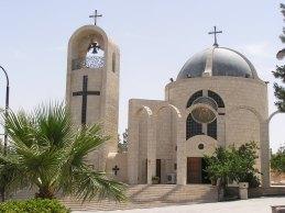 Church at the Vision Monastery