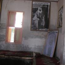 Salon of the General Commander of the Revolution (1925-1927) Sultan Basha al-Atrash