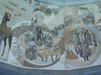 Scene from mosaic depicting revolutionary war