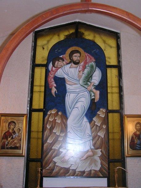 Icon of Christ the Good Samaritan at Bethany Retreat Center