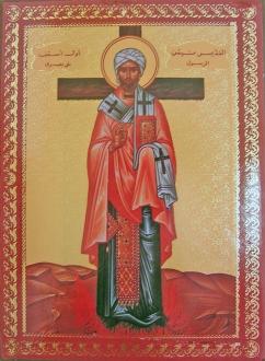 St Timon