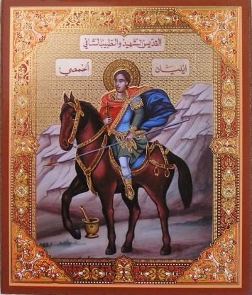 St Ilian