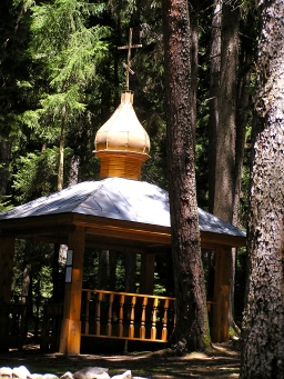 A onion dome covering for a stone reminding us of that which St Seraphim prayed on