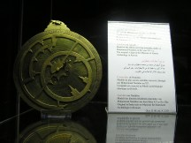 Navigational device; Islamic Math and Science museum