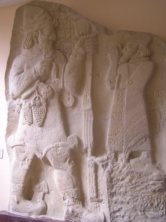 Ancient frieze; I can't remember which civilization