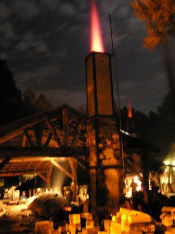 Anagamas NAU Wood Fire
